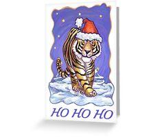 Tiger Christmas Card Greeting Card