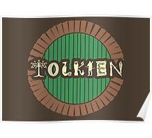 A Single Dream - Tolkien (V1) Poster