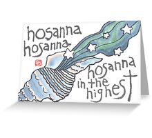 Hosanna (Conch shell) Greeting Card