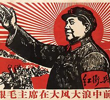 Follow Chairman Mao Closely to March Forward in Wind and Waves by Bridgeman Art Library