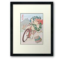 Ride free! Framed Print