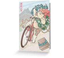 Ride free! Greeting Card