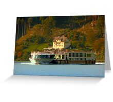 Cruise ship on the river Danube | waterscape photography Greeting Card