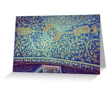 Chi Rho alpha omega on roof Tomb of Gallia Placida Ravenna Italy 198404140058 Greeting Card