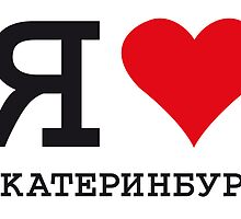 I ♥ YEKATERINBURG by eyesblau