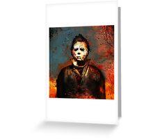 Halloween - Michael Myers Greeting Card