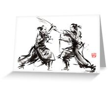Samurai sword bushido katana martial arts budo sumi-e original ink sword painting artwork Greeting Card