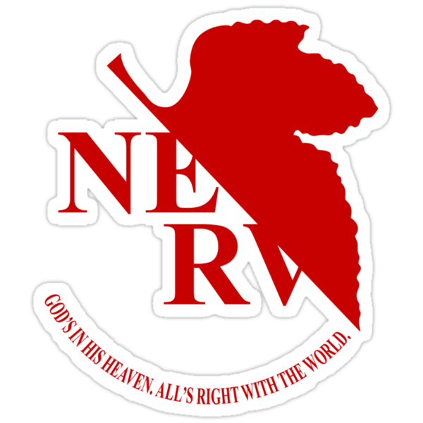 Nerv - Neon Genesis Evangelion by LanFan