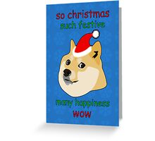 So Christmas - Doge Greeting Card
