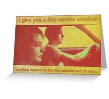 Drive - 70's style (poster/print) Greeting Card