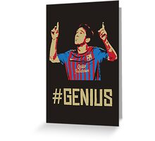 Messi Greeting Card