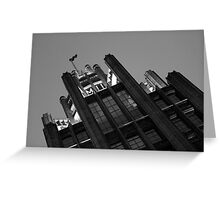 Manchester Unity Building Greeting Card