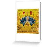 Manipura Chakra Greeting Card