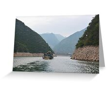 Ferry Taxi on the Yangtze River, China Greeting Card