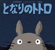 My Neighbor Totoro by Inacio