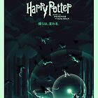 Harry Potter - Prisoner of Azkaban by davidgoh