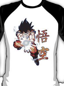 DBZ-Goku T-Shirt