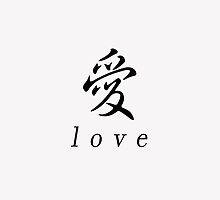 Love | 愛情 by thype
