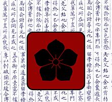 Japanese Kanji with Red Laquer Cherry Blossom by Pixelchicken