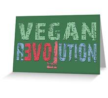 VEGAN REVOLUTION - vegan, vegetarian, animal rights, cruelty to animals Greeting Card