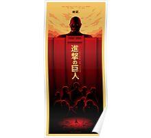Shingeki no Kyojin - Despair Poster
