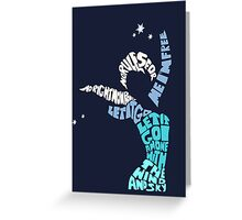 Elsa - Let it go Greeting Card