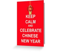 Chinese New Year, year Of The horse greeting card Greeting Card