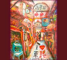 Whimsical Shanghai Art Street - Tian Zi Fang by yendesigns