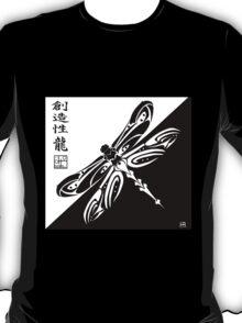 Sacred Dragonfly T-Shirt