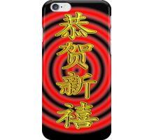 恭贺新禧! happy new year (chinese) iPhone Case/Skin