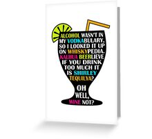 Alcohol Is Shirley Tequilya Greeting Card