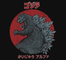 Gojira - Kaiju Alpha by pigboom