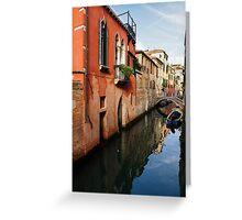 La Serenissima - the Most Serene - Venice Italy Greeting Card