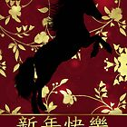 Taiwan Chinese New Year With Traditional Characters Greeting Card by Moonlake