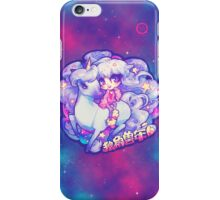year of the unicorn iPhone Case/Skin