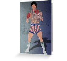 Rocky Balboa From Rocky Typography Quote Design Greeting Card