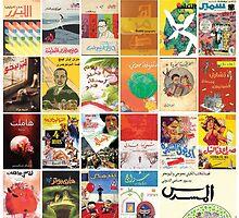 Arabic Books & Films Covers  by interlingo