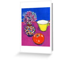 yellow cup Greeting Card