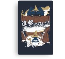 Attack on Waltz - Shingeki no Waltz Canvas Print