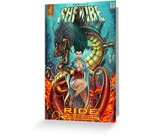 SheVibe Ride BodyWorx by Sliquid Cover Art Greeting Card