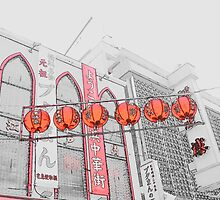 Red Lanterns by Fike2308