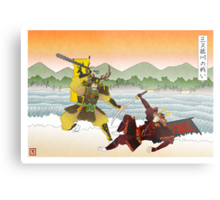 Battle of the Trident Metal Print