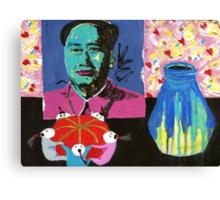 Mao's pincushion Canvas Print