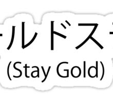 Stay Gold Sticker