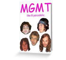 like 8 psicodelic Greeting Card