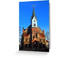The village church of Aigen | architectural photography Greeting Card