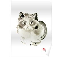 Cat Cats Kitten Funny Meow animal pet ink painting Poster