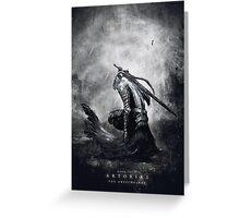 Artorias The Abysswalker / Dark Souls  Greeting Card
