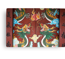 ornate door Canvas Print