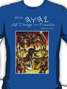 Sampson (With YHWH All is Possible) T-Shirt